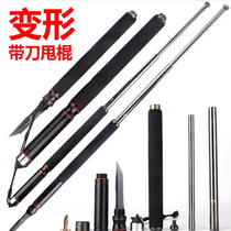 With knife shake stick telescopic stick three sticks outdoor camping defensive stick car supplies body broken window device