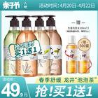 六神 沐浴露茗茶植萃475ML后背清洁控油红茶氨基酸沐浴乳浴液女士 24.95元(需买2件,共49.9元)