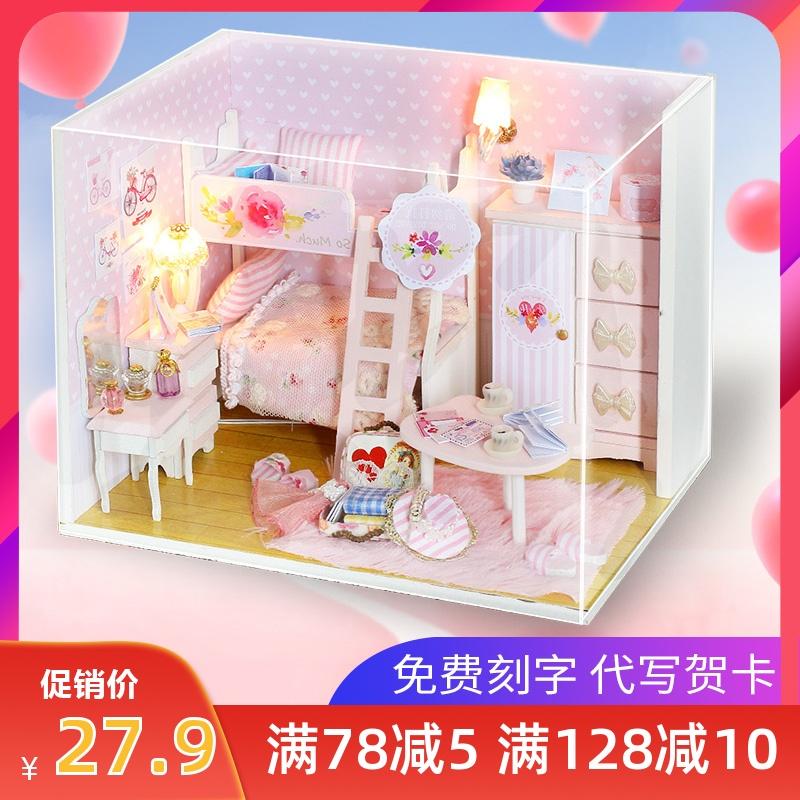 包邮diy木质3d立体拼图成年减压手工拼装公主房子模型儿童益智玩具女