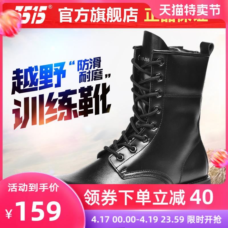 3515强人正品春秋四季男鞋高帮马丁靴防滑户外越野登山靴工装靴子