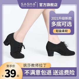 颯莎教師鞋女成人拉丁舞鞋牛津布牛皮廣場舞跳舞水兵舞軟底舞蹈鞋圖片