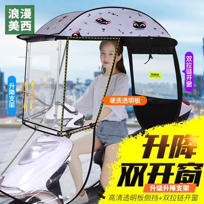 电动电瓶车雨棚篷蓬摩托车挡风被防晒遮阳雨伞防雨挡风罩加厚车棚