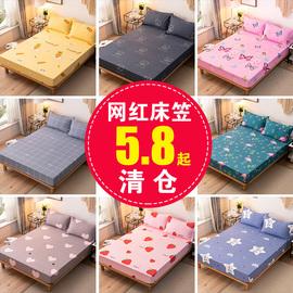 床笠席梦思防滑固定床罩保护套防尘床垫罩单件床套1.5米单人床单图片