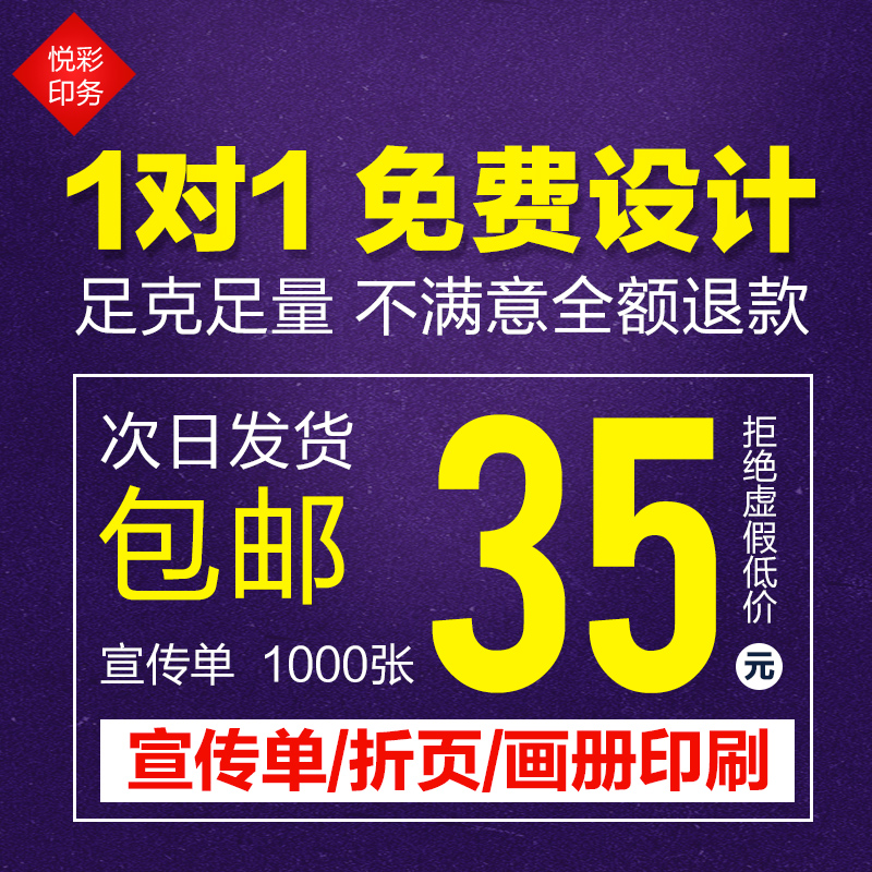 Пропаганда один печатные фотоальбом печать бесплатно дизайн пропаганда книга реклама a4a5dm один страница цвет страницы складной страница производство