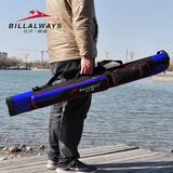 Соотношение ваш гордый престиж  1.2 метров монослой двойной удочка пакет жесткий упаковка рыба инструментарий рыбалка удочка пакет море бар