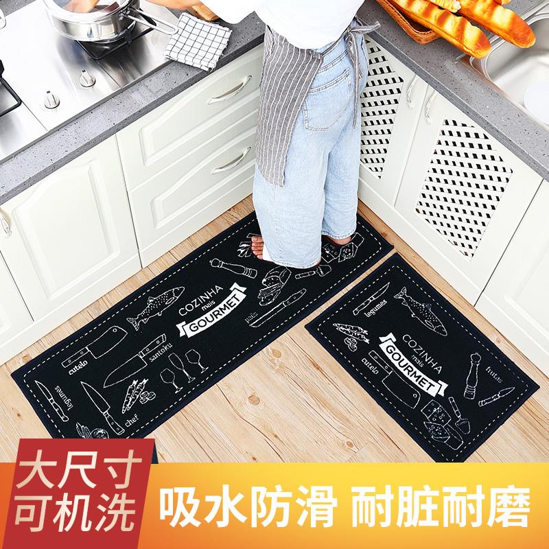 惠多厨房防滑防油防水家用门口门垫