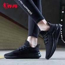 乔丹黑色运动鞋女跑步鞋2020夏季新款女鞋网鞋透气网面休闲鞋跑鞋