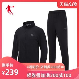乔丹男装男士运动套装针织2020春季新款长袖外套长裤两件套跑步