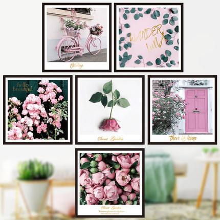 墙贴少女心粉色浪漫ins宿舍装饰自粘墙纸贴客厅卧室床头温馨北欧