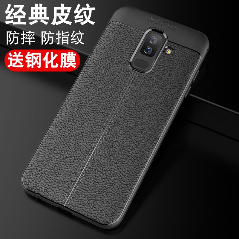 三星A9 Star Lite手机壳A9 Star全包软硅胶皮纹防摔套A6050保护套G8850爵士外壳A8 Star商务手机套