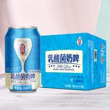 宜养  乳酸菌奶啤300ml*6瓶 券后19.9元包邮