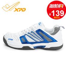网球鞋男鞋女鞋训练鞋喜攀登2020秋冬新款正品专业运动鞋网面透气