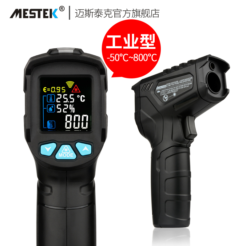 Ir01d infrared thermometer industrial high temperature thermometer high precision temperature and humidity measurement handheld temperature gun