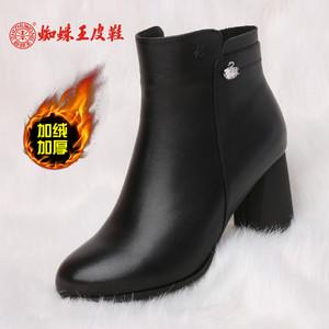 蜘蛛王加绒粗跟短靴冬季新款中跟保暖女皮靴雪地中筒靴高跟马丁靴