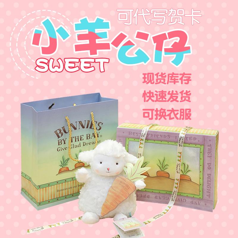 Детские игрушки Артикул 605216047574