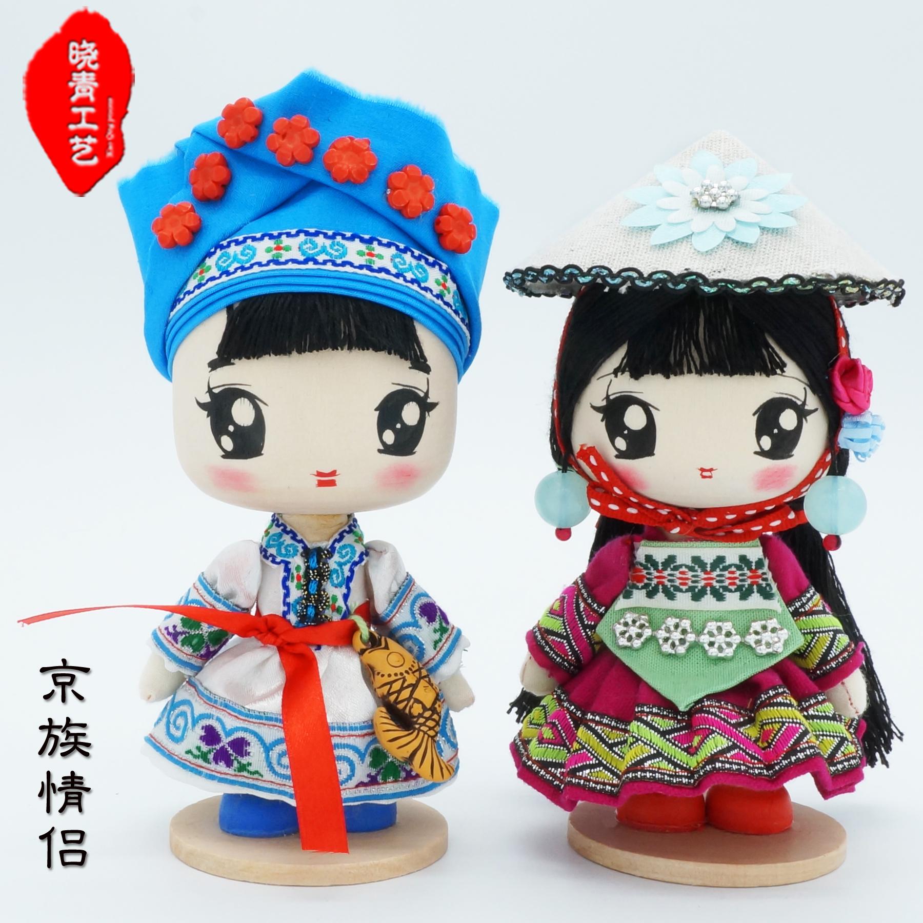 晓青工艺17cmQ版京族娃娃 手工木制民族娃娃木偶广西特色礼品教具