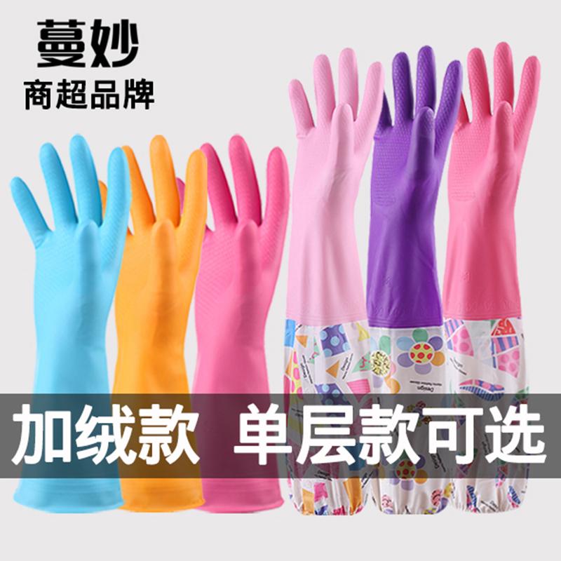 洗碗手套女薄款橡胶塑胶防水耐用厨房刷碗家务洗衣服家用胶皮加厚