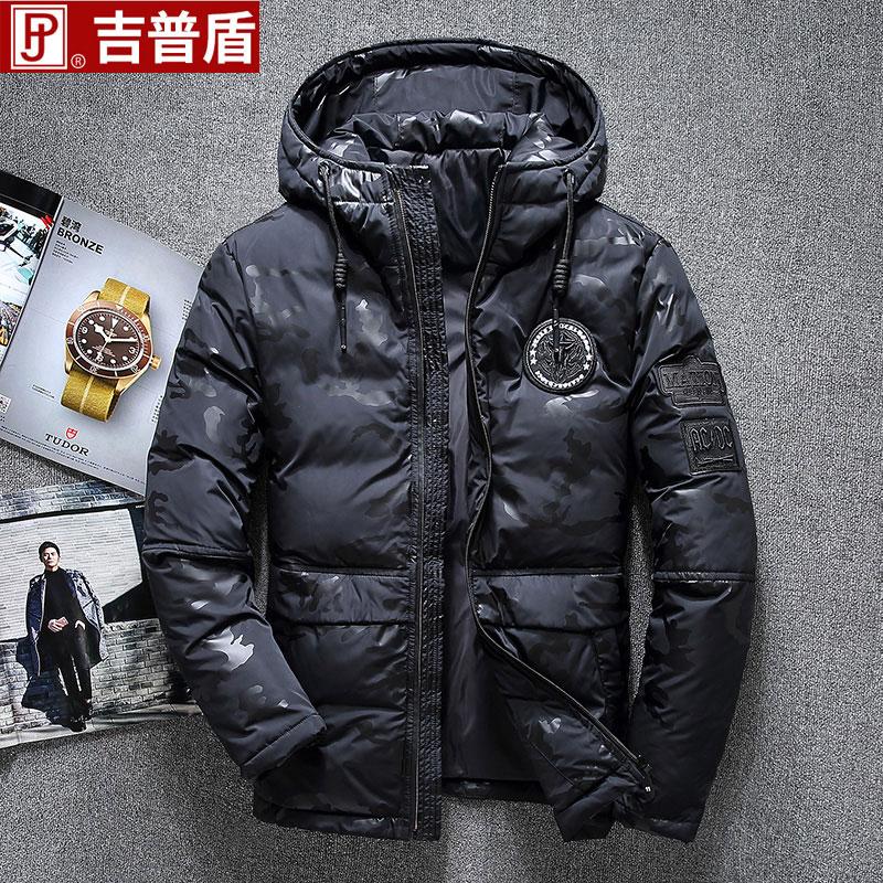 吉普盾冬季新款男装休闲修身迷彩服