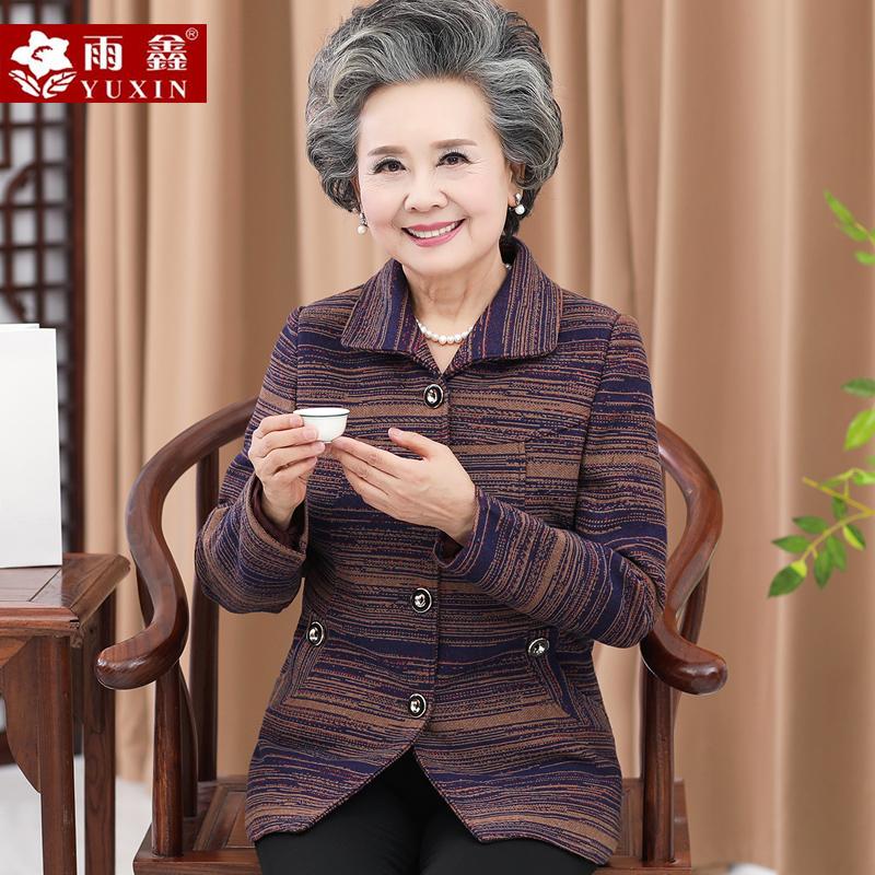 中老年人女装秋装外套妈妈装秋冬季加厚衣服奶奶装棉衣60-70-80岁
