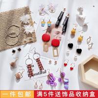 耳钉女气质韩国网红设计感耳环2018新款潮小众百搭莫兰迪色耳饰品