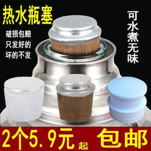 家用热水瓶塞暖壶塞塑料硅胶软木塞开水保温瓶塞木质暖瓶盖子58磅
