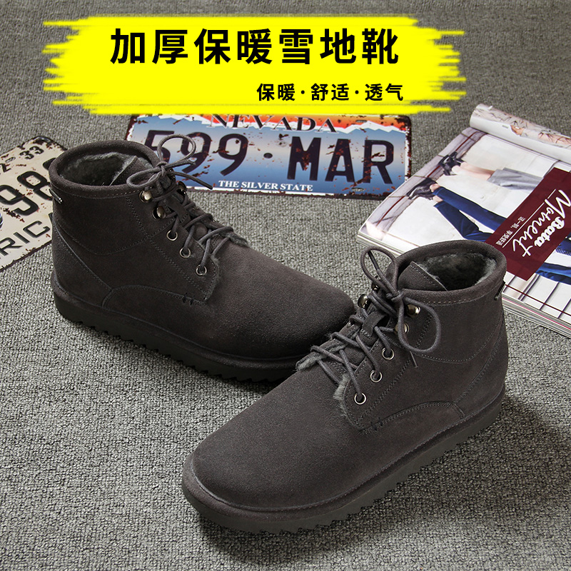 Winter Snow Boots Mens Plush thickened short tube anti slip warm cotton shoes leather mens shoes short boots waterproof cotton boots