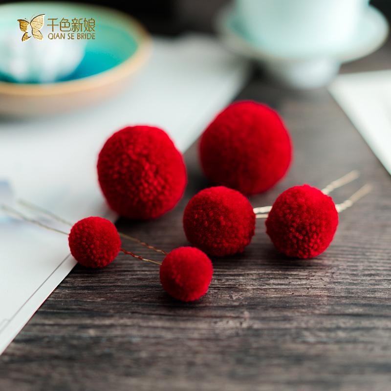 新娘头饰2019新款红色毛球中式簪子12.00元包邮