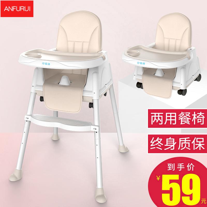 Обеденные детские стулья Артикул 589192978357