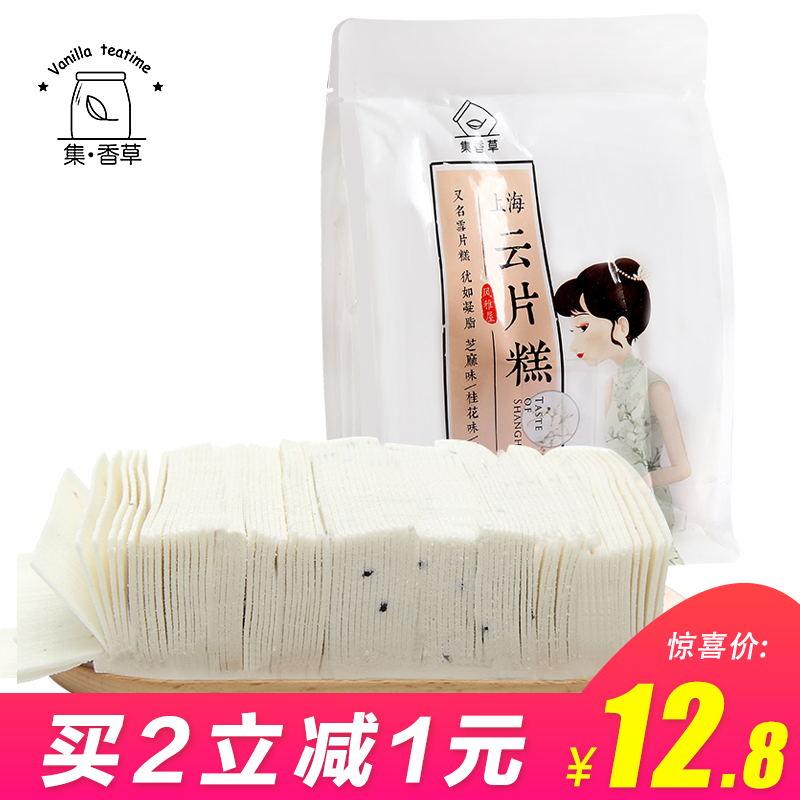上海特产小吃零食