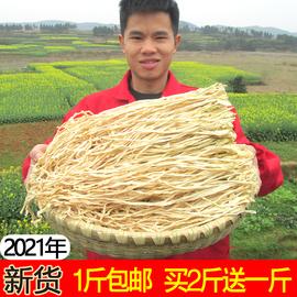 湖南土特產干蘿卜條農家自制蘿卜干干貨脆嫩蘿卜蘿卜絲風干白蘿卜圖片