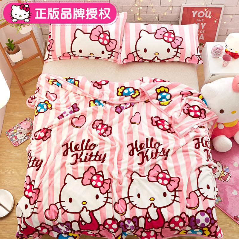 Hello kitty法兰绒儿童卡通毯保暖法莱绒毛毯珊瑚绒加厚毛毯床单