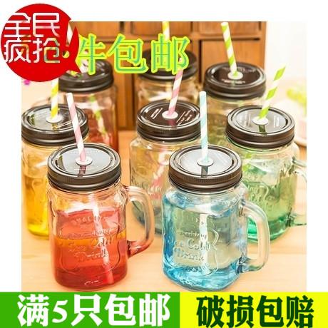 包邮创意渐变彩色梅森玻璃瓶 夏日果汁饮料透明带盖有吸管水杯子