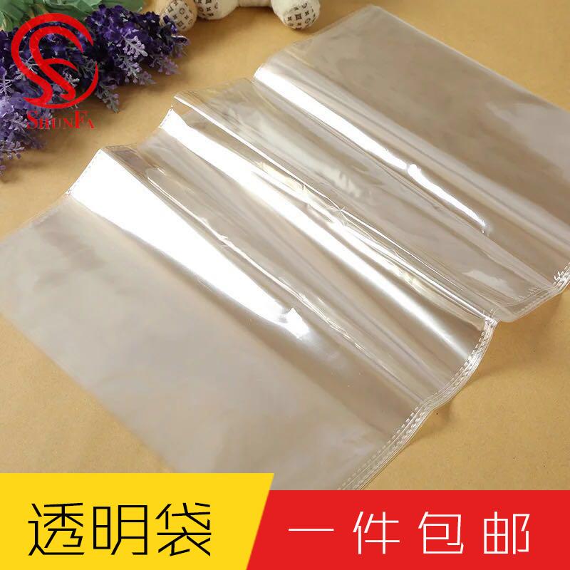 多款 平口透明白袋塑料袋子2.7�z加厚食品包�b袋�c心面包袋 100��