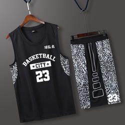大码篮球服套装男定制个性潮团购学生夏季加肥加大胖子训练比赛服