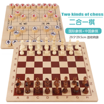 Solid Wood Chinese Chess Child elementary School wooden chess set adult chess board student Training Chess