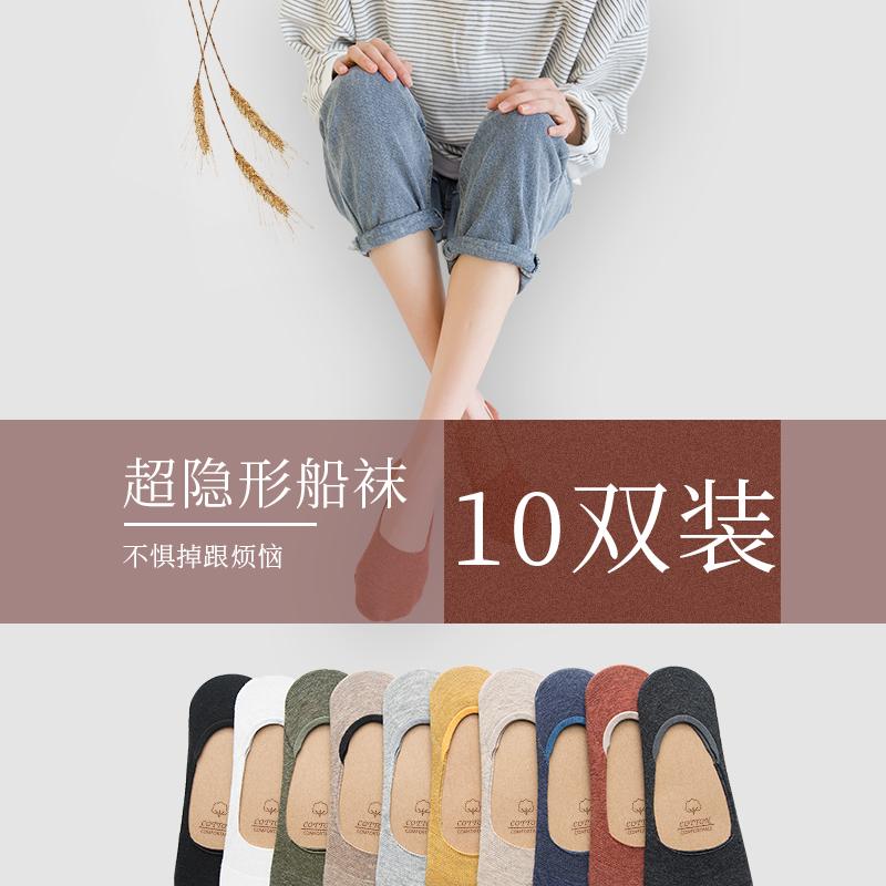 船袜女硅胶防滑性价比高评测怎么样