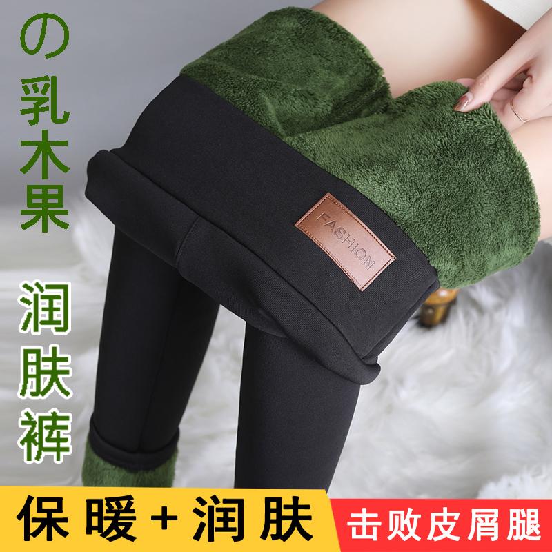 牛油果润肤裤打底裤女外穿秋冬季羊羔绒加厚保暖高腰加绒小脚裤 - 封面