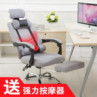 丁哥家具电脑椅家用办公椅书房椅子会议职员椅电竞椅学生写字座椅