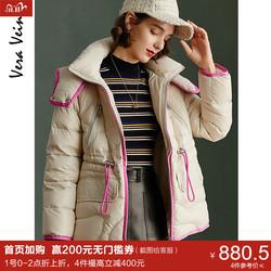 小个子欧货羽绒服女Vera Veins2020冬季新款宽松可收腰连帽外套潮