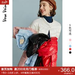 短款白鸭绒羽绒服女Vera Veins2020冬季新款时尚轻薄立领夹克外套