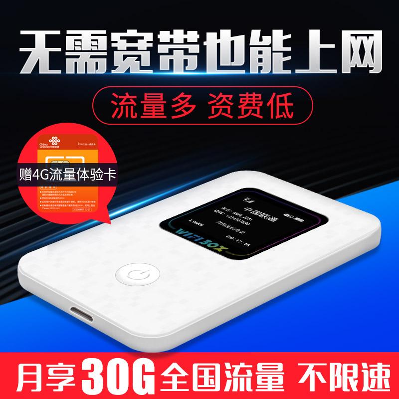 4G无线路由器 电信联通三网直插sim全网通3g插卡mifi移动随身wifi