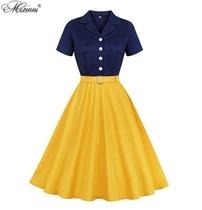 欧美大码复古法式女装翻V领短袖收腰大摆裙显瘦洋气赫本风连衣裙