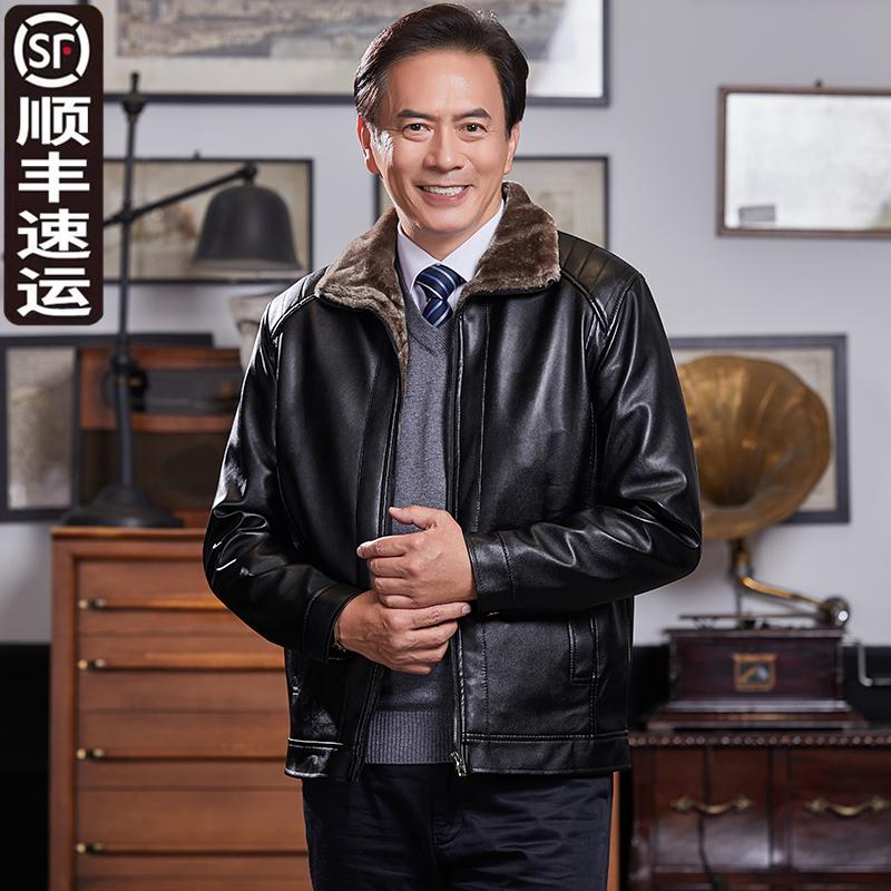 2020新款中老年人皮衣男休闲男装外套加绒加厚中年男士爸爸皮夹克