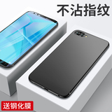 Huawei nova2S mobile phone shell p20/p10/p9p8 protective cover Mate10/9/8 all inclusive 3 anti-fall pro soft shell plus silicone 3e glory 10/v10/v20/9/v9/8x male youth version