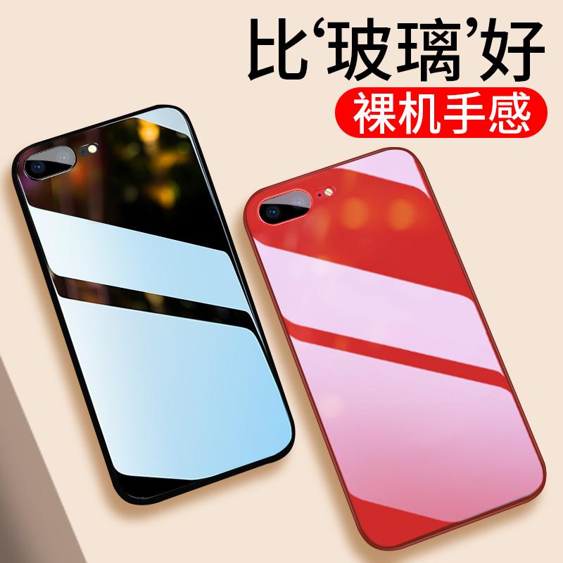 苹果8plus手机壳iphone7硅胶i6女款新款软玻璃苹果6splus保护套八苹果7plus防摔磨砂全包iphone6plus男款i7