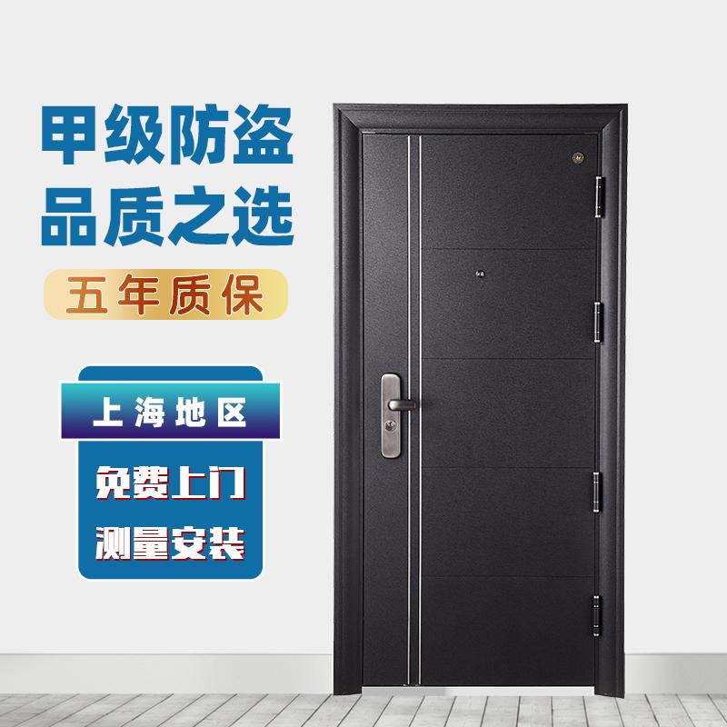 Входные двери Артикул 576666394909