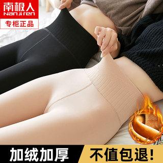 打底裤袜女保暖光腿秋冬季神器加绒加厚外穿薄款黑色裸感肉色丝袜
