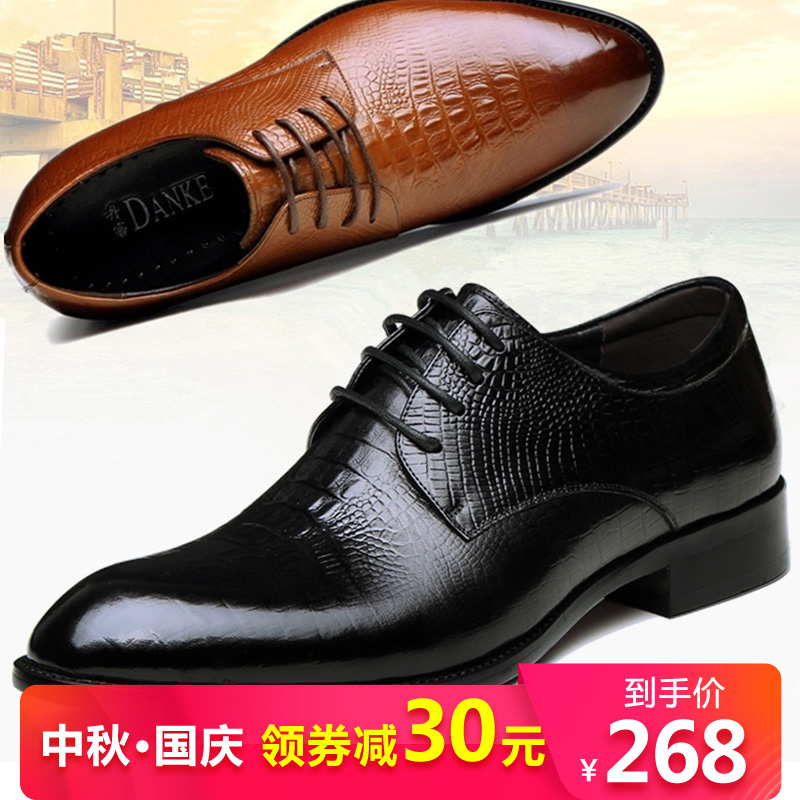 Danke autumn crocodile mens shoes mens business formal leather shoes mens leather breathable work suit pointy British