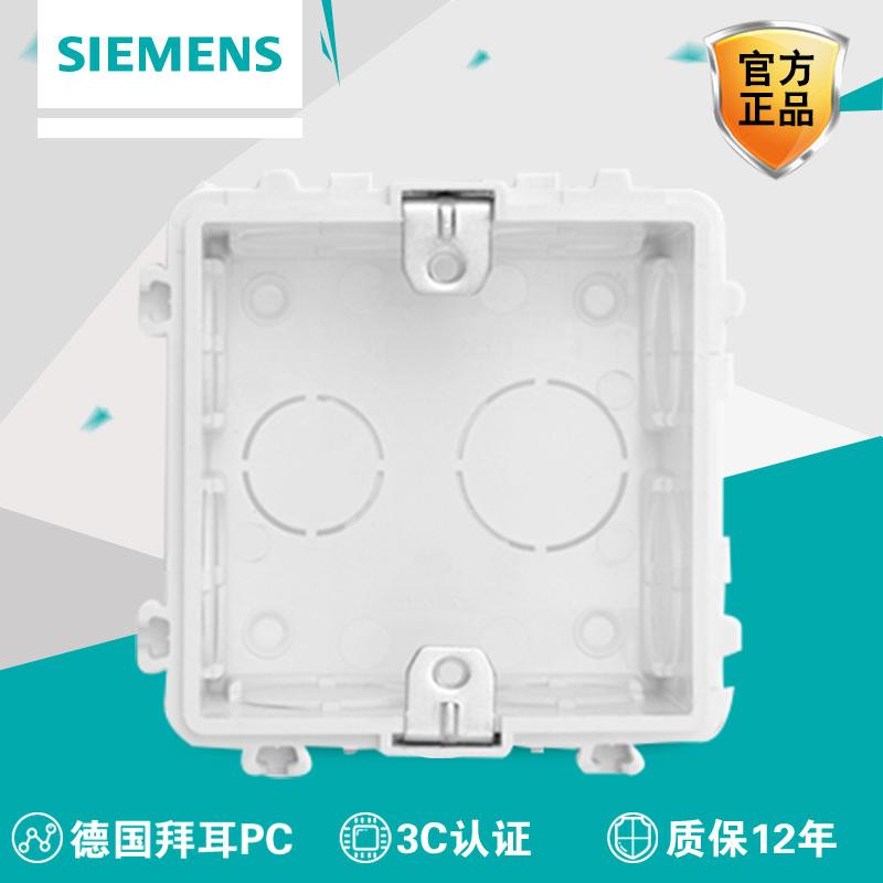 Сименс переключатель выход конец коробка переключатель темно коробка 86 тип выход темно коробка PC трудновоспламеняющийся скрытый может сиамский