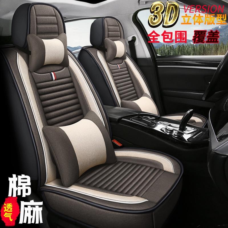 别克英朗GTXT11/12/13/14/15/16/2021款汽车座套全包坐垫四季通用